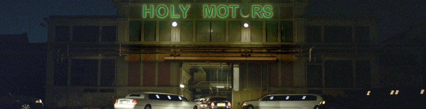 HOLY MOTORS - Still 12-cropped.jpg